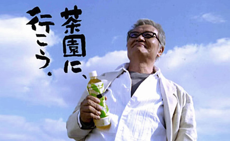 ken_ogata01.jpg