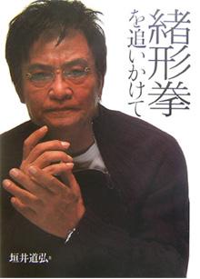 ken_ogata05.jpg