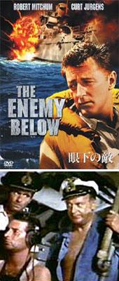 the-enemy-below.jpg