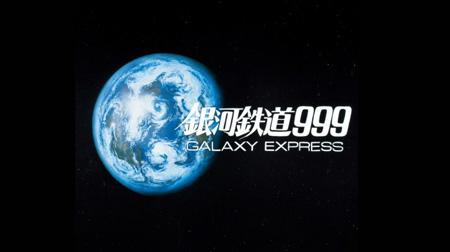 Galaxyexpress999_2